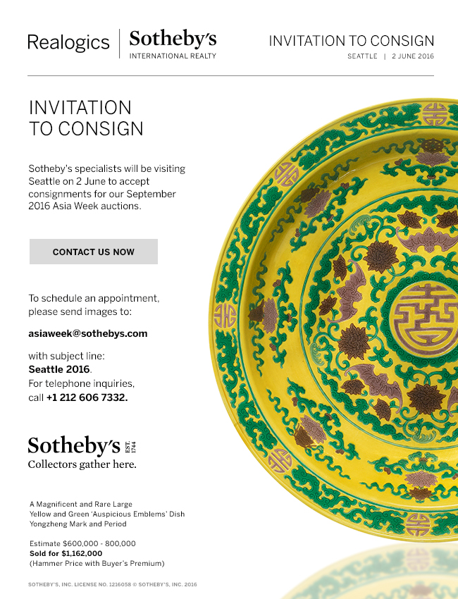 Sotheby's Accepting Consignments for 2016 Asia Week Auctions